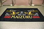 Doormat of JMSDF Helicopter Squrdron 23rd Building in Maizuru Air Station May 18, 2019.jpg