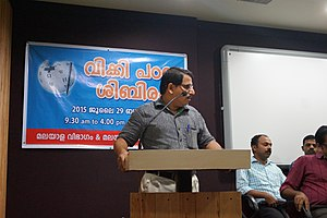 Farook College - Image: Dr.Kabeer V HOD Computer science Dept