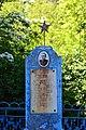 Dubechne Starovyzhivskyi Volynska-grave of Marchenko-2.jpg