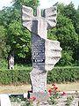 Dziwnowek-2006-Ejdzej-Monument.jpg