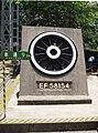 EF58 154 Spokewheel&Numberplate Monument.jpg