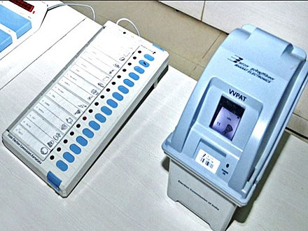 VVPAT used with Indian electronic voting machines in Indian Elections EVM VVPAT.jpg