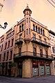 Edificio para marqueses de Villamarta, Sevilla 001.jpg
