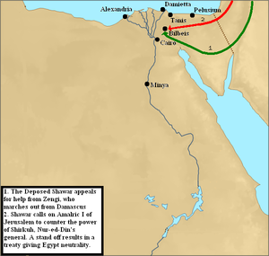 Crusader invasions of Egypt - Image: Egypt 2nd invasion