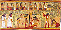 Egyptian papyrus.jpg