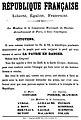 Election Garde nationale 11e arrondissement, septembre 1870 (affiche).jpeg