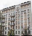 Embassy Ivana Fedorova 12 in Kyiv 2.jpg