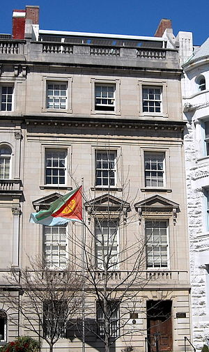 Embassy of Eritrea in Washington, D.C. - Image: Embassy of Eritrea US