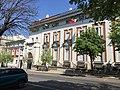 Embassy of Italy in Belgrade. IMG 0474.jpg