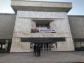 Entrance of National Museum of Fine Arts Gapar Aitiev.jpg
