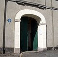 Entrance to Carmarthen workhouse - geograph.org.uk - 1440681.jpg