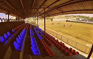 Erebuni SC - Erebuni Stadium