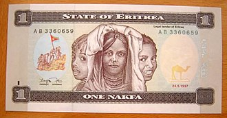 Nakfa, Eritrea - Banknote named after the town
