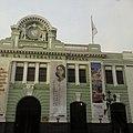 Estación del ferrocarril central de Desamparados.jpg