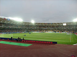 Estadio Francisco Sánchez Rumoroso2.jpg