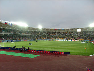 2008 FIFA U-20 Women's World Cup - Image: Estadio Francisco Sánchez Rumoroso 2