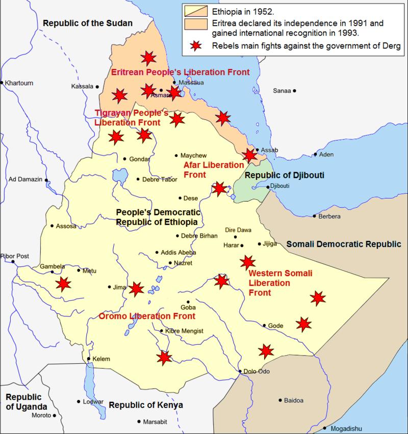 Ethiopian Civil War.png