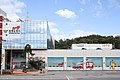Eunpyeong Fire Station in Seoul, Korea 20200913 002.jpg