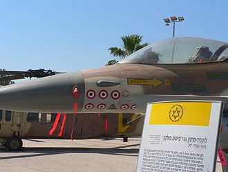 Preemptive war - Israeli Air Force F-16A Netz 107 with 6.5 aerial victory marks and Osirak bombing mark