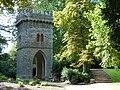 FFM Rothschildpark-Turm 1.jpg