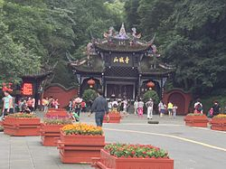 FRONT GATE OF QINGCHENG.JPG