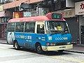 FX5963 Kwun Tong to Castle Peak Road 16-09-2019.jpg