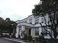 Facade of UP Cebu 2.jpg