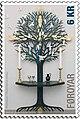 Faroese stamp 675.jpg