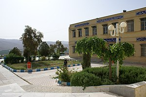 Fasa islamic azad university 3.jpg
