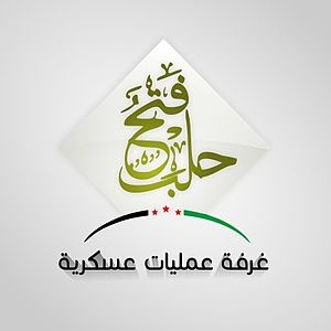 2016 Aleppo summer campaign - Image: Fatah Halab operations room
