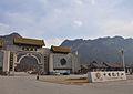 Fenghuang Mountain, Fengcheng, Dandong, Liaoning.jpg