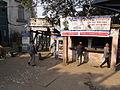 Ferry Gangway & Ticket Counter - Babu Ghat - Kolkata 2012-01-14 0865.JPG