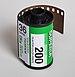 Film Fujifilm SUPERIA 200.jpg
