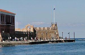 Fortifications of Chania - Firkas Fortress