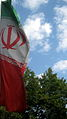 Flag of Iran in the Nishapur Railway Station square 33.JPG