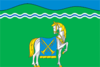 Flag of Kurganinsk (Krasnodar krai).png