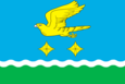 Flag of Stupino rayon (Moscow oblast).png