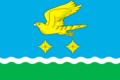 Flag of Stupino rayon (Moscow oblast).png
