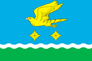 Stupinsky District - Image: Flag of Stupino rayon (Moscow oblast)