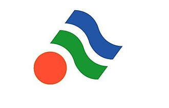 Yawatahama, Ehime - Image: Flag of Yawatahama Ehime