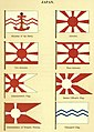 Flags of Japan in 1899, from book- Flags of Maritime Nations (1899) (page 93 crop).jpg