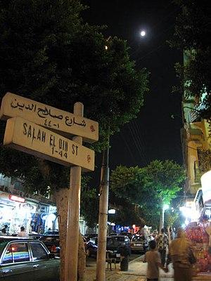Flickr - Bakar 88 - Cairo, Egypt (4).jpg