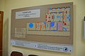 Floor Plan Panel - NMST - IIT Kharagpur - West Midnapore 2015-09-28 4616.JPG