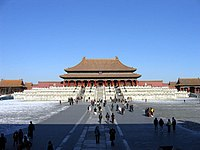 Forbidden city 07.jpg