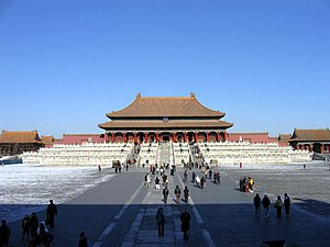 The Forbidden City or Forbidden Palace (Chines...