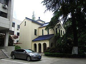 He Yingqin - Former residence of He Yingqin in Nanjing.