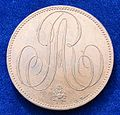 France 5 Francs 1820 Monogram Coin Antoine Roy.jpg