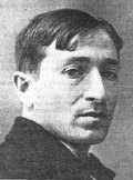 Francisco Asorey