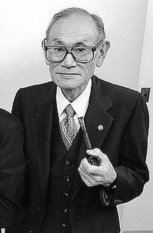 Fred Korematsu - Image: Fred Korematsu