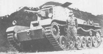 Type 1 47 mm anti-tank gun - Type 1 Chi-He medium tank mounting the Type 1 47 mm tank gun